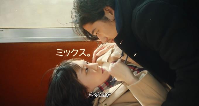 恋爱回旋[BD-720P/1080P-MP4][国日双语]