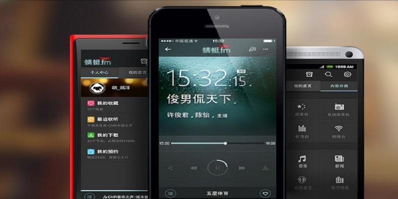 Android 蜻蜓FM v8.0.1 去广告版及经典版