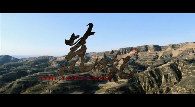 荒城纪[HD-1080P-MKV/1.36G][国语中字]