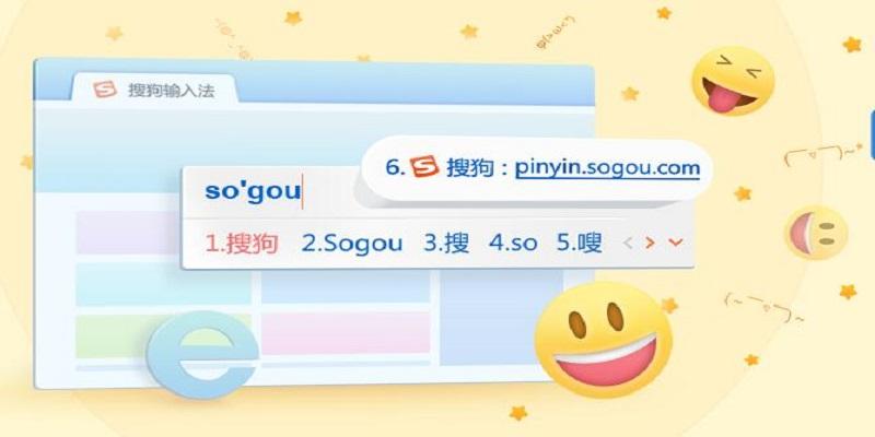 搜狗拼音输入法 v9.0 最新去广告精简优化版