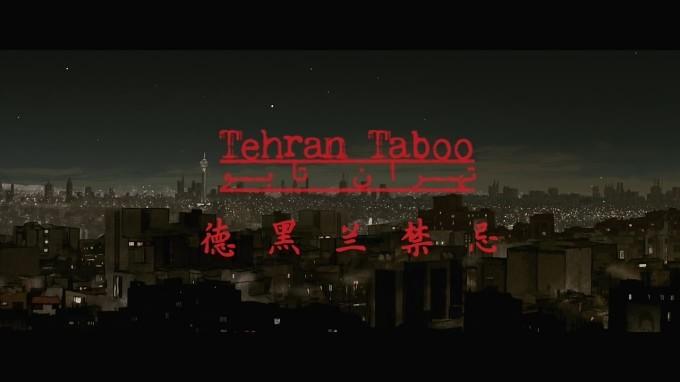 德黑兰禁忌[HD-720P/1080P-MP4][中英双字]